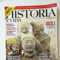 Coleccionismo de Revista Historia y Vida: HISTORIA Y VIDA Nº 409. Lote 265770329