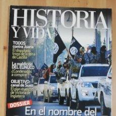 Coleccionismo de Revista Historia y Vida: REVISTA HISTORIA Y VIDA Nº 561 (EN EL NOMBRE DEL CALIFATO). Lote 266859344