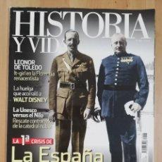 Coleccionismo de Revista Historia y Vida: REVISTA HISTORIA Y VIDA Nº 560 (LA 1ª CRISIS DE LA ESPAÑA BIPARTIDISTA). Lote 266859694