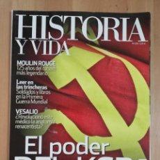 Colecionismo da Revista Historia y Vida: REVISTA HISTORIA Y VIDA Nº 559 (EL PODER DEL KGB). Lote 266859994