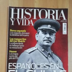 Coleccionismo de Revista Historia y Vida: REVISTA HISTORIA Y VIDA Nº 527 (ESPAÑOLES EN EL GULAG). Lote 266860349
