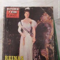 Coleccionismo de Revista Historia y Vida: HISTORIA Y VIDA EXTRA Nº 22 REINAS DE SPAIN 178 PAGS. Lote 267330404