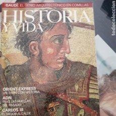 Coleccionismo de Revista Historia y Vida: REVISTA HISTORIA Y VIDA - Nº 386 - MAYO 2000 ORIENT-EXPRESS - CARLOS III - TRUMAN CAPOTE. MUY BUEN E. Lote 267347859