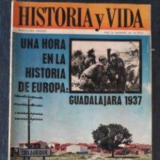Coleccionismo de Revista Historia y Vida: HISTORIA Y VIDA. NUMERO 42. SEPTIEMBRE 1971. Lote 267441709