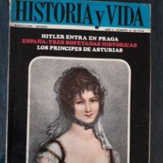 Coleccionismo de Revista Historia y Vida: HISTORIA Y VIDA. NUMERO 12. MARZO 1969. Lote 267442084