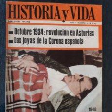 Coleccionismo de Revista Historia y Vida: HISTORIA Y VIDA. NUMERO 19. OCTUBRE 1969. Lote 267442504
