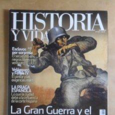 Colecionismo da Revista Historia y Vida: HISTORIA Y VIDA - Nº 549 - LA GRAN GUERRA Y EL PETROLEO. Lote 273257433