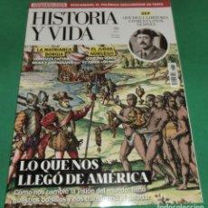 Coleccionismo de Revista Historia y Vida: HISTORIA Y VIDA Nº 635- LO QUE NOS LLEGÓ DE AMÉRICA (COMO NUEVA) ENE-2021. Lote 274310073
