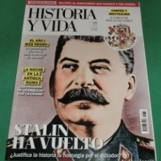 Colecionismo da Revista Historia y Vida: HISTORIA Y VIDA Nº 636- STALIN HA VUELTO (COMO NUEVA) FEB-2021. Lote 274310343