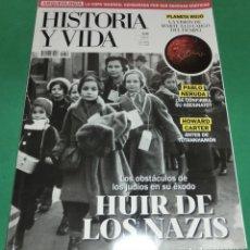 Coleccionismo de Revista Historia y Vida: HISTORIA Y VIDA Nº 639- HUIR DE LOS NAZIS (COMO NUEVA) MAY-2021. Lote 274310503