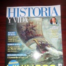 Colecionismo da Revista Historia y Vida: HISTORIA Y VIDA Nº 617 - DOSSIER : VIKINGOS - DISPONGO DE MAS REVISTAS. Lote 275702193