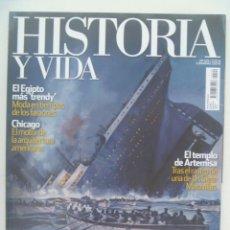 Coleccionismo de Revista Historia y Vida: HISTORIA Y VIDA , Nº 529: TITANIC, EL ALEMAN QUE NUNCA PERDIO, CHICAGO, ETC. Lote 276720718