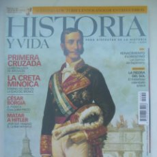Coleccionismo de Revista Historia y Vida: HISTORIA Y VIDA , Nº 455: ALFONSO XII, PRIMERA CRUZADA, MATAR A HITLER, ETC. Lote 276752278