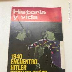 Coleccionismo de Revista Historia y Vida: REVISTA HISTORIA Y VIDA 19 NÚMEROS. Lote 276928103