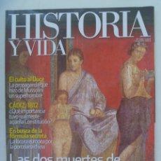 Coleccionismo de Revista Historia y Vida: HISTORIA Y VIDA , Nº 528: POMPEYA, CULTO AL DUCE MUSSOLINI, CADIZ 1812 , ETC. Lote 276996933