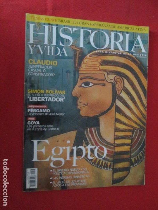 EGIPTO (Coleccionismo - Revistas y Periódicos Modernos (a partir de 1.940) - Revista Historia y Vida)
