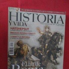 Coleccionismo de Revista Historia y Vida: EL FIN DE ROMA. Lote 277038798
