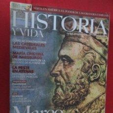 Coleccionismo de Revista Historia y Vida: MARCO POLO. Lote 277038848