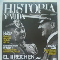 Coleccionismo de Revista Historia y Vida: HISTORIA Y VIDA , Nº 530: III REICH EN ESPAÑA, LA GRAN ESFINGE, GOLDEN GATE, ETC. Lote 277117168