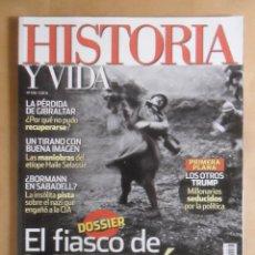 Coleccionismo de Revista Historia y Vida: HISTORIA Y VIDA - Nº 578 - EL FIASCO DE VERDUN. Lote 277164978