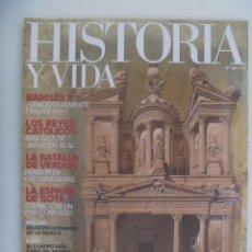 Coleccionismo de Revista Historia y Vida: HISTORIA Y VIDA , Nº 465; CIUDADES PERDIDAS, BATALLA DE VERDUN, RAMSES II, REYES CATOLICOS, ETC. Lote 277421398