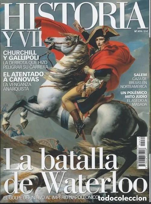 Coleccionismo de Revista Historia y Vida: HISTORIA Y VIDA Nº 429-431-444-447-456-474-475. LOTE DE 7 NÚMEROS. - Foto 3 - 277565428