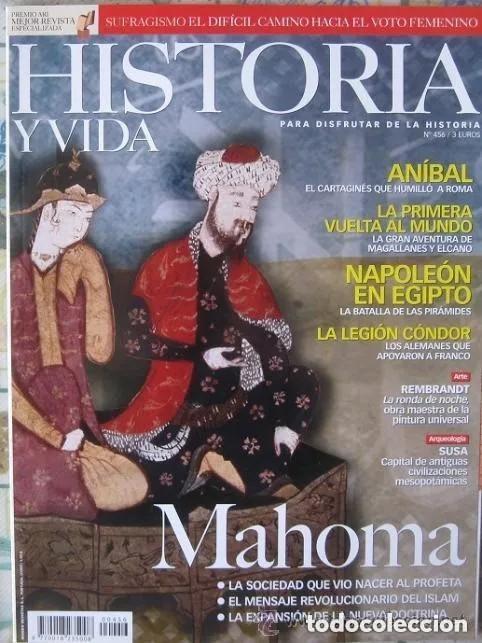 Coleccionismo de Revista Historia y Vida: HISTORIA Y VIDA Nº 429-431-444-447-456-474-475. LOTE DE 7 NÚMEROS. - Foto 5 - 277565428