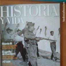 Coleccionismo de Revista Historia y Vida: HISTORIA Y VIDA Nº 493. Lote 277589533