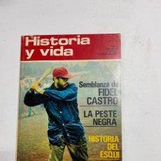Coleccionismo de Revista Historia y Vida: HISTORIA Y VIDA. Nº 48. MARZO 1972. SEMBLANZA DE FIDEL CASTRO. LA PESTE NEGRA. VER SUMARIO.. Lote 286809798