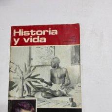 Coleccionismo de Revista Historia y Vida: HISTORIA Y VIDA. Nº 47. FEBRERO 1972. GANDHI, INDIRA GANDHI. VER SUMARIO.. Lote 286810088