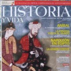 Coleccionismo de Revista Historia y Vida: HISTORIA Y VIDA Nº 456 - MAHOMA, ANÍBAL, LA PRIMERA VUELTA AL MUNDO, NAPOLEÓN EN EGIPTO........ Lote 286954668