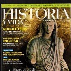 Coleccionismo de Revista Historia y Vida: HISTORIA Y VIDA 429 SIGLO DE AUGUSTO RUDOL HESS REVOLUCIÓN INGLESA MIGUEL ANGEL CAPILLA SIXTINA. Lote 286955473