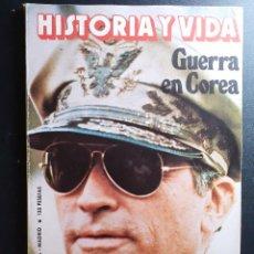Coleccionismo de Revista Historia y Vida: REVISTA HISTORIA Y VIDA Nº 152 - 1980. Lote 287464103