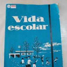 Coleccionismo de Revista Historia y Vida: 48869 - VIDA ESCOLAR - MINISTERIO DE EDUCACION NACIONAL - AÑO IV - JUNIO 1961 - Nº 30 -. Lote 287988538