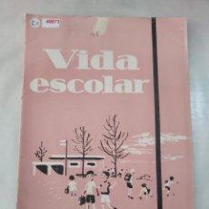 Coleccionismo de Revista Historia y Vida: 48873 - VIDA ESCOLAR - MINISTERIO DE EDUCACION NACIONAL - AÑO IV - ABRIL 1961 - Nº 28. Lote 287989048