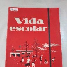 Coleccionismo de Revista Historia y Vida: 48882 - VIDA ESCOLAR - MINISTERIO DE EDUCACION NACIONAL - AÑO I -OCTUBRE 1958 - Nº 1. Lote 287990393