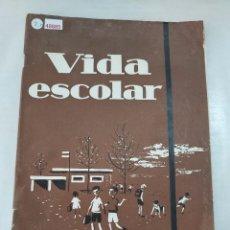 Coleccionismo de Revista Historia y Vida: 48885 - VIDA ESCOLAR - MINISTERIO DE EDUCACION NACIONAL - AÑO II - ENERO 1959 - Nº 4. Lote 287990793