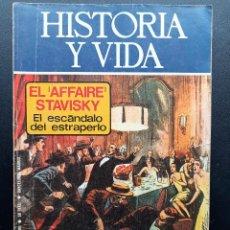 Coleccionismo de Revista Historia y Vida: REVISTA HISTORIA Y VIDA Nº 88 - 1975. Lote 288010913