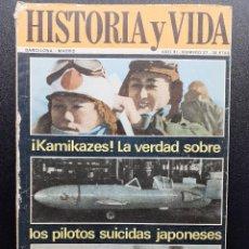 Coleccionismo de Revista Historia y Vida: REVISTA HISTORIA Y VIDA Nº 27 - 1970. Lote 288013203