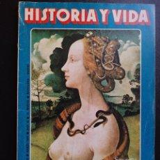 Coleccionismo de Revista Historia y Vida: REVISTA HISTORIA Y VIDA Nº 120 - 1978. Lote 288469333