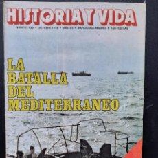 Coleccionismo de Revista Historia y Vida: REVISTA HISTORIA Y VIDA Nº 139 - 1979. Lote 289443778