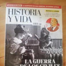Coleccionismo de Revista Historia y Vida: REVISTA HISTORIA Y VIDA Nº 641 (AGOSTO 2021) LA GUERRA DE LOS CIVILES / MATAR A LENIN. Lote 289597338