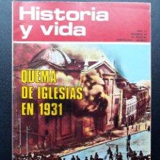 Coleccionismo de Revista Historia y Vida: REVISTA HISTORIA Y VIDA Nº 69 - 1973. Lote 289710838