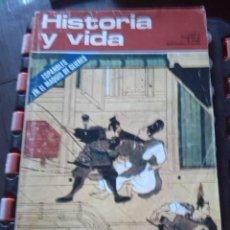 Coleccionismo de Revista Historia y Vida: HISTORIA Y VIDA. JAPON DE AYER A HOY. AÑO VI. NÚMERO 58. 1973.. Lote 289769538