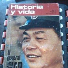 Coleccionismo de Revista Historia y Vida: HISTORIA Y VIDA. EL GENERAL GIAP AÑO VI. NÚMERO 61. 1973.. Lote 289769773