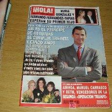 Coleccionismo de Revista Hola: NICOLE KIDMAN. RAPHAEL. ELSA PATAKY. CARMEN SEVILLA.. Lote 8055543