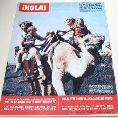 Coleccionismo de Revista Hola: REVISTA HOLA 1973.VIAJE DE LOS PRINCIPES DE ESPAÑA (SOFIA Y JUAN CARLOS)A CANARIAS,ETC.... Lote 6946849