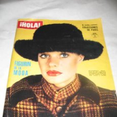 Coleccionismo de Revista Hola: HOLA NÚMERO ESPECIAL SEPTIEMBRE 1972. MODA OTOÑO-INVIERNO 1972-73. ALTA COSTURA. . Lote 24106591