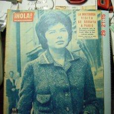 Coleccionismo de Revista Hola: 3636 REVISTA HOLA AGA KHAN - SORAYA MARGARITA ENGLAND ETC Nº 897 AÑO 1961 MAS EN COSAS&CURIOSAS. Lote 10886066