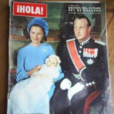 Coleccionismo de Revista Hola: HOLA 1973 BAUTIZO DEL REY DE NORUEGA . Lote 7954345